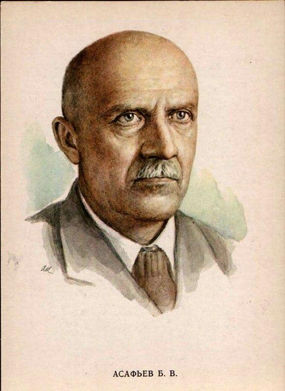 Борис Владимирович Асафьев